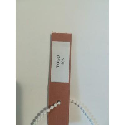 Шторы плиссе TOGO  цвет коричневый 206