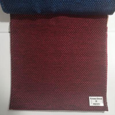 Римские шторы рогожка 26 марсала