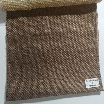 Купить римские шторы Каменец-Подольский